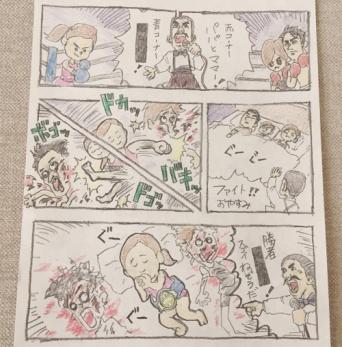 ほ、ほ、本格的~~~(松田賢二Instagram)