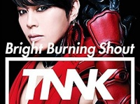 画像は、『Bright Burning Shout(初回生産限定盤)(DVD付) Single, CD+DVD, Limited Edition, Maxi』/ERJより