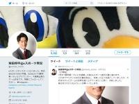 柴田将平アナウンサーのTwitter(@shibata_shohei)より