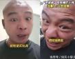 昔よくいた「怖いおじさん」を演じて子供を叱るビジネスをはじめた男性(中国)