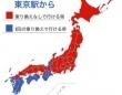 四国・九州以外はほとんど行ける(画像は鉄 研 同 好 会tekkendoukoukaiさん提供)