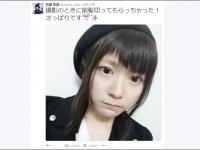 竹達彩奈の公式Twitter(@Ayana_take)より。