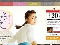 NHK連続テレビ小説『とと姉ちゃん』番組サイトより