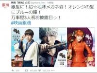 映画『銀魂』公式Twitter(@gintama_film)より。