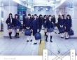 乃木坂46ファーストアルバム「透明な色」より