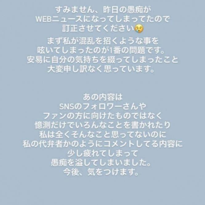 インスタグラム:本田翼(@tsubasa_0627officiala)より