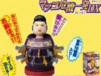 『マツコ危機一髪DX』 メーカー希望小売価格:3,000円(税抜)(タカラトミーHPより)