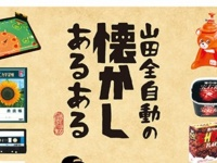 辰巳出版株式会社のプレスリリース画像