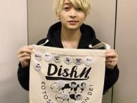 DISH// オフィシャルInstagramより