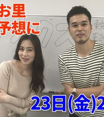 薄井しお里&セキネ記者