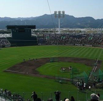 開会式が行われるKIRISHIMAサンマリンスタジアム宮崎(ja:User:Sanjoさん撮影、Wikimedia Commons