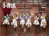 画像は『i☆Ris』公式サイトより 左から2番目が久保田未夢