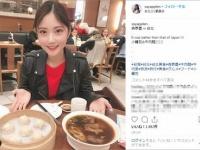 台湾旅行中の写真には、台湾人からのコメントも相次いでいる(野村彩也子Instagramより)