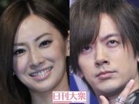 (左から)北川景子、DAIGO