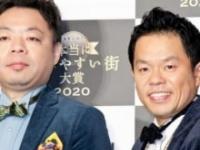 ダイアン・ユースケ、津田篤宏