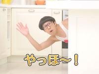 YOUTUBE『日清食品グループ公式チャンネル』より
