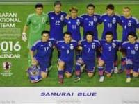 『サッカー日本代表オフィシャルカレンダー壁掛け 2016 』(ぴあ)