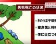 ※画像は、「TOKYO MX」公式YouTubeより