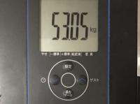 熊田曜子 オフィシャルブログより
