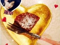 平愛梨オフィシャルブログ「Love Pear」より