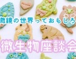 kurimaro collectionのプレスリリース画像