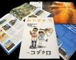 宮崎市広報(MiyazakiCity_PR