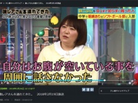 テレビ朝日動画サイト『テレ朝動画』より