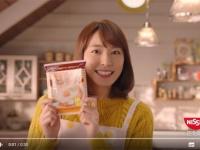 日清食品グループ公式チャンネル(YouTube)より