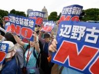 辺野古新基地に反対する国会前のデモ活動(写真:Natsuki Sakai/アフロ)