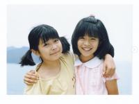 ※画像は三倉佳奈のインスタグラムアカウント『@kana_mikura0223』より