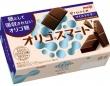 糖質を手軽にコントロール。「オリゴスマートマイルドビターチョコレート」が登場