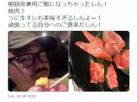 ※画像は安田大サーカス・クロちゃんのツイッターアカウント『@kurochan96wawa』より