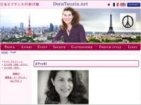 『ドラ・トーザン.net』より。