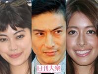 (左から)森星、伊勢谷友介、森泉