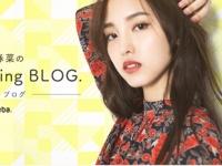飯窪春菜オフィシャルブログ「Honey coming BLOG.(ハニカミブログ)」より