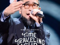 "『Makihara Noriyuki Concert 2018""TIME TRAVELING TOUR""1st season [Blu-ray]』"