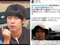 テレビ朝日『朝まで生テレビ!』(8月11日放送回より)/右・上念司Twitterアカウントより