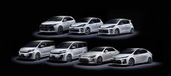 愛車をカッコ良くしたい人へ!トヨタ、日産、ホンダの純正パーツブランドをそれぞれ紹介!