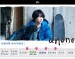 日本テレビ系『anone』番組公式サイトより