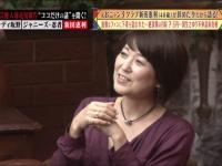 ※イメージ画像:テレビ東京系『じっくり聞いタロウ~スター近況(秘)報告』特設サイトより
