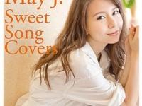 アルバム「Sweet Song Covers」より