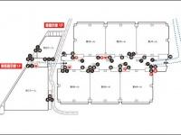 東京ビッグサイトホームページより。間に道路はあるものの、東1~6から東7、8は目と鼻の先。
