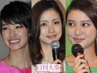 (左から)剛力彩芽、上戸彩、武井咲