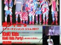 「J-GENERATION」2017年11月号(鹿砦社)