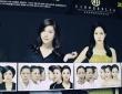 韓国の美容整形外科の広告