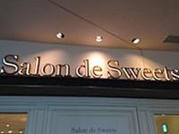 「Salon de Sweets 東京ソラマチ店」