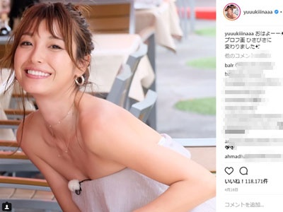 木下優樹菜公式Instagramより