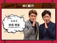 日本テレビ系『ウチのガヤがすみません!』番組公式サイトより