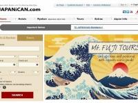訪日観光客向けのオンライン予約サービス「JAPANiCAN(ジャパニカン)」。ここからの情報流出が起きている。