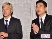田村亮(左)宮迫博之